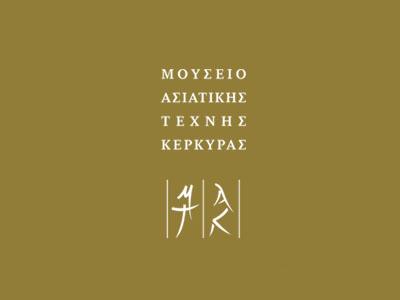 Σινοϊαπωνικό Μουσείο Κέρκυρας   corfugreece.gr