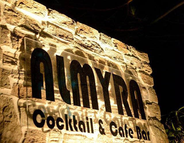 Almyra cocktail bar -2- Κέρκυρα | corfugreece.gr