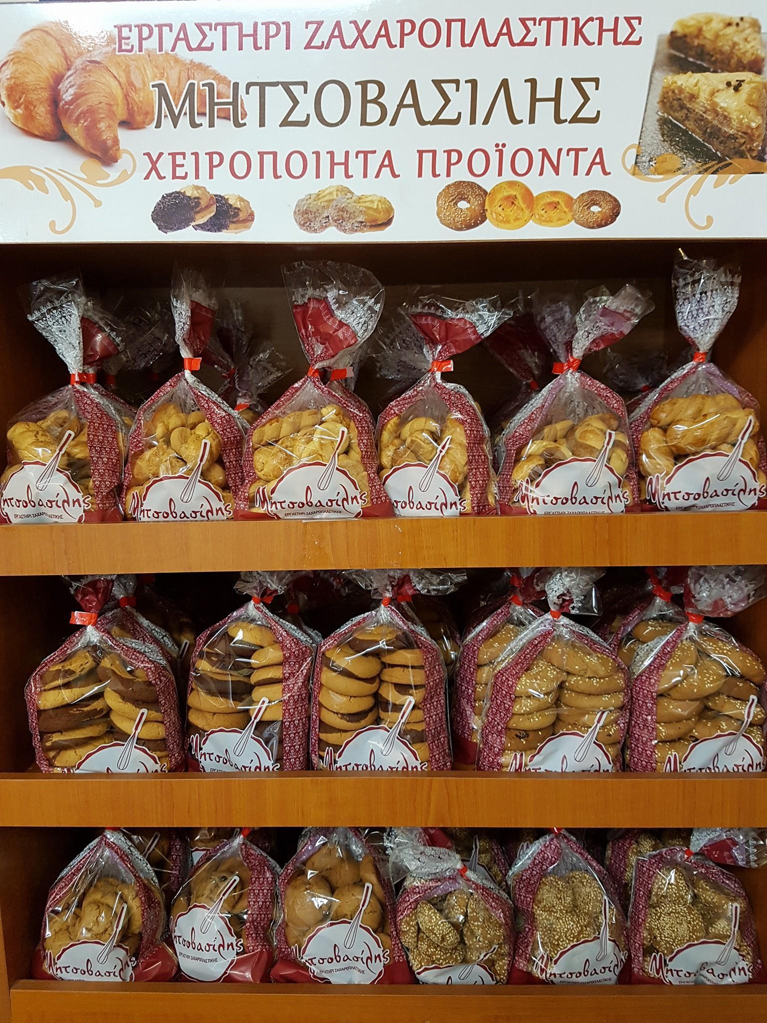 Εργαστήρι Μιτσοβασιλης (4) Κέρκυρα | corfugreece.gr