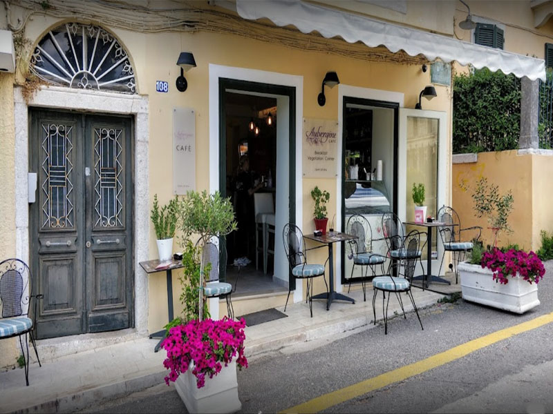 Aubergine Cafe Κέρκυρα   corfugreece.gr